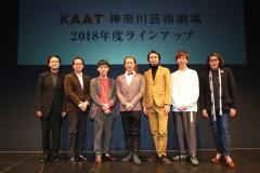 kaat2018