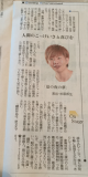 yomiuri170818